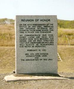 Reunion_of_Honor_memorial_on_Iwo_Jima