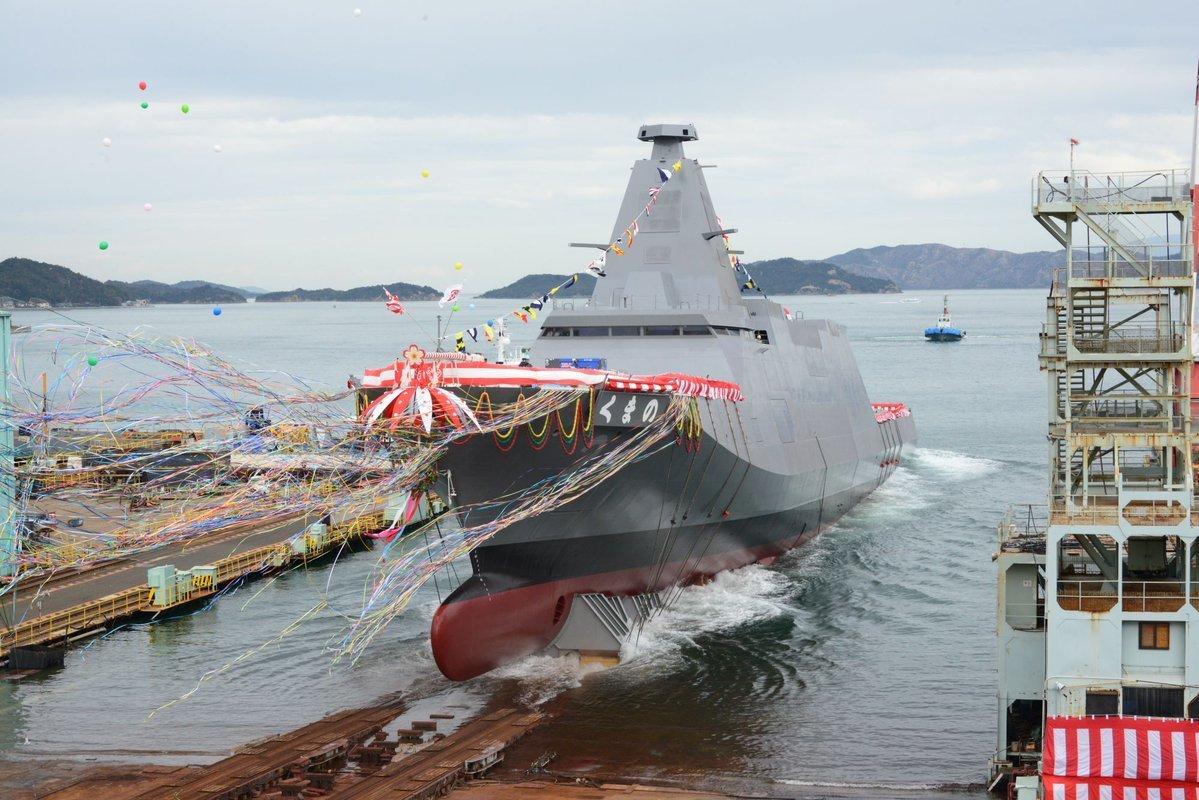Frigate 30FFM JS Kumano diluncurkan Mitsui E & S Shipbuilding Co., Ltd di Okayama, Jepang pada 19 November 2020